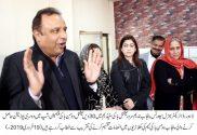 DG Sports Nadeem Sarwar distribute cash rewards among Punjab women hockey team