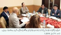 Deputy Ambassador of Nederland Josephine Frantzen called on Provincial Minister Ijaz Alam Augustine