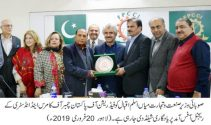 National economy interlinked with industrial growth : Mian Aslam Iqbal