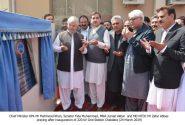 CM KPK inaugurated NTDC 220 kV grid station Chakdara