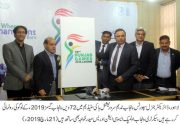 DG Sports Punjab Nadeem Sarwar unveil logo of 72nd Punjab Games 2019