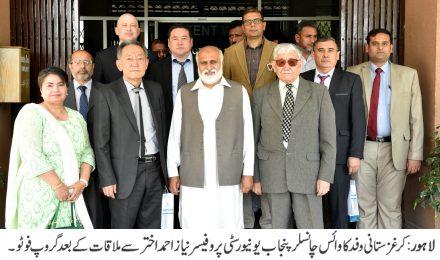 Kyrgyz delegation calls on PU VC