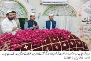 CM Usman Buzdar visited Data Darbar late night
