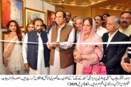 "Ch Pervaiz Elahi inaugurates paintings exhibition ""Allah Key Rang"""