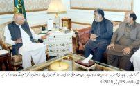 Governor Punjab met Samsam Bukhari
