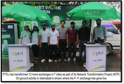 PTCL upgrades 13 more exchanges in 7 cities
