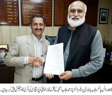 Punjab Assembly's clerk Arshad Ali completes his PhD