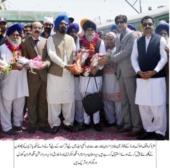Indian Sikh Yatrees Arrived Pakistan for Baisakhi Celebrations