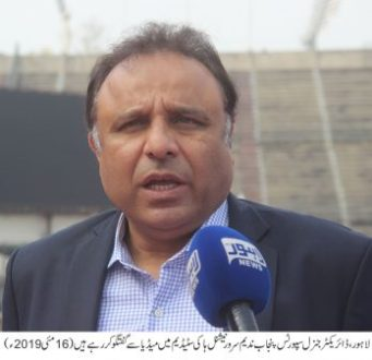 Sports Board to organize events on regular basis : Nadeem Sarwar