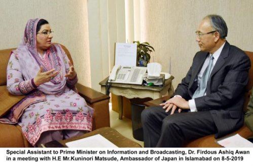 Dr. Firdous Ashiq Awan Meets Japanese Ambassador
