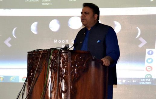 Fawad Ch presents 5-year lunar calendar, says June-5 to be Eid day