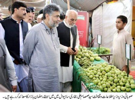 Now a consumer may buy 2 Kg sugar at Ramadan Bazaar : Samsam Bukhari