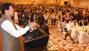 PM Imran Khan address a fundraising function for SKMH