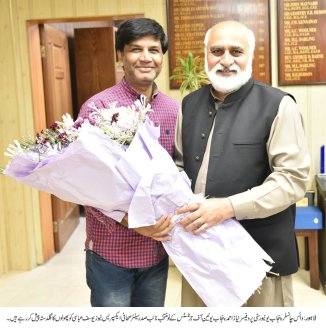PU VC Professor Niaz Ahmad congratulates PUJ body