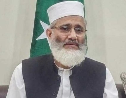 Govt to release 10 billion to protect the masses from corona : Siraj ul Haq