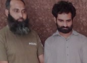Quaid-e-Azam Industrial Estate Police arrest the absconder office boy