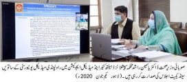 Dr. Yasmin Rashid chaired the 7th Syndicate Meeting of the Rawalpindi Medical University