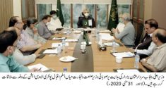 Poultry Association delegation calls on Mian Aslam Iqbal