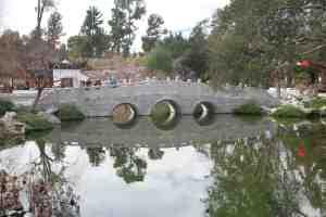Pont des trois lunes