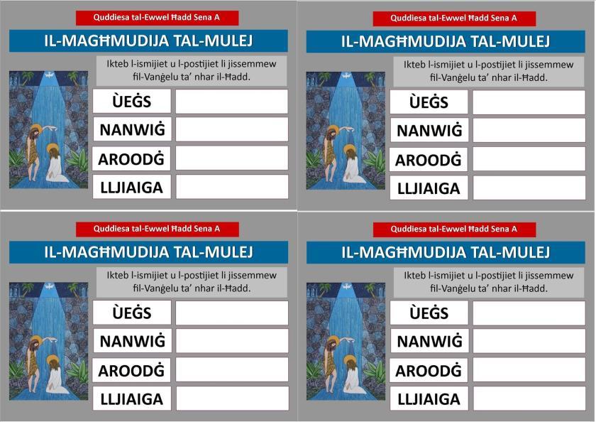 A1 Maghmudija tal-Mulej card.jpg