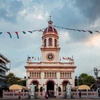 Bangkok: Kudi Chin