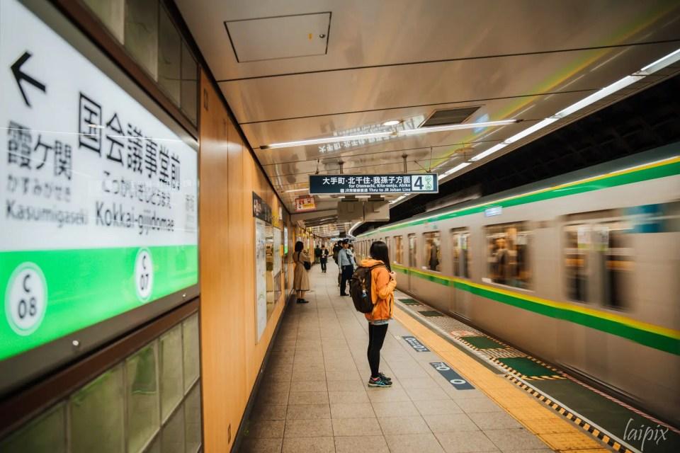 U-Bahn Tokyo Japan Tipps Fotoreisen