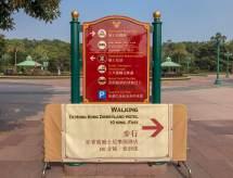 Disney Explorers Lodge Hong Kong Disneyland - La Jolla Mom