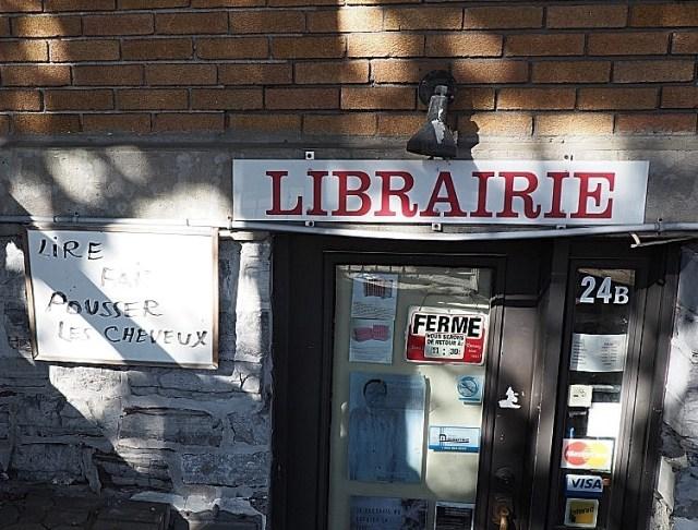 Librairie à Québec