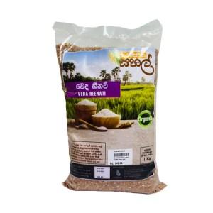 Heenati Rice