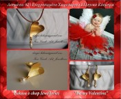 έρωτας_δαχτυλίδι_αγγελάκι_14_Φεβρουαρίου_ημέρα_των_ερωτευμένων_κόσμημα_ασημένιο_Lakasa_e-shop_jewelleries_heart_καρδιά_έρωτας_αγάπη_βαλεντίνος_valentine_day_γυναίκα_δώρο