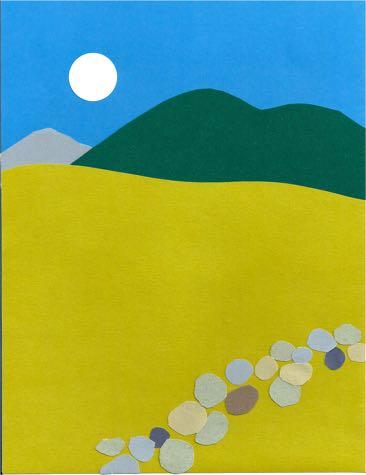 Kearsarge at Night by Rosemary McGuirk