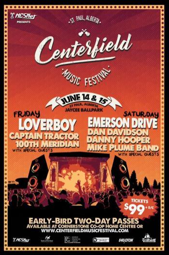 Centerfield Music Festival