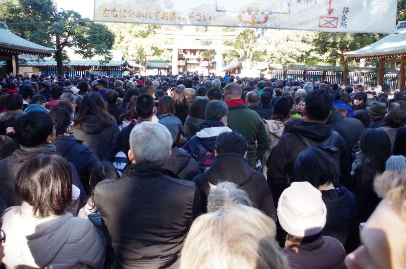 Crowds of the Meiji Shrine