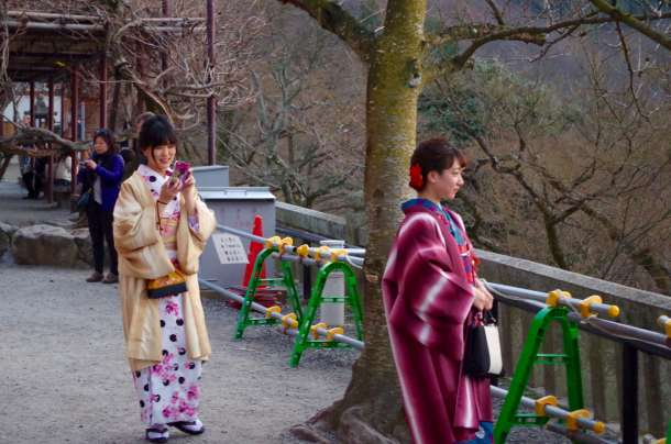 kyoto girls