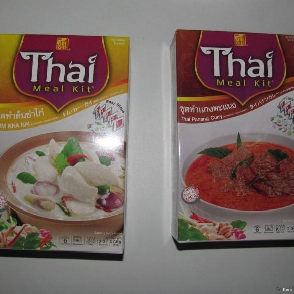 тайская еда в коробочках
