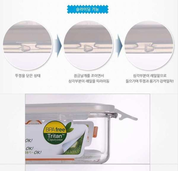 WELLS LOCK One-Touch Slide Containers Set (9pcs)