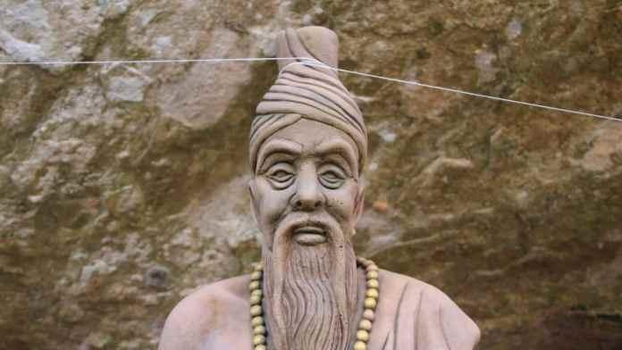 rishi vishwamitra