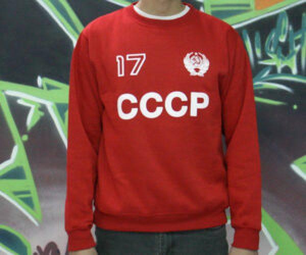 sudadera basica cccp roja blanca 17 urss revolucion comunista futbol deportes