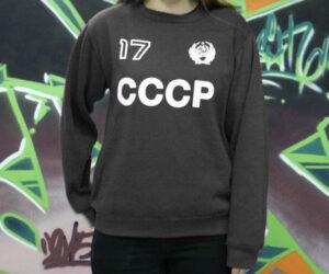 Sudadera basica gris CCCP