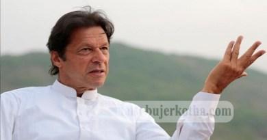 Imran-Khan-ইমরান খান