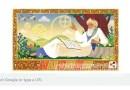 ওমর খৈয়ামের ৯৭১তম জন্মদিনে গুগলের ডুডল
