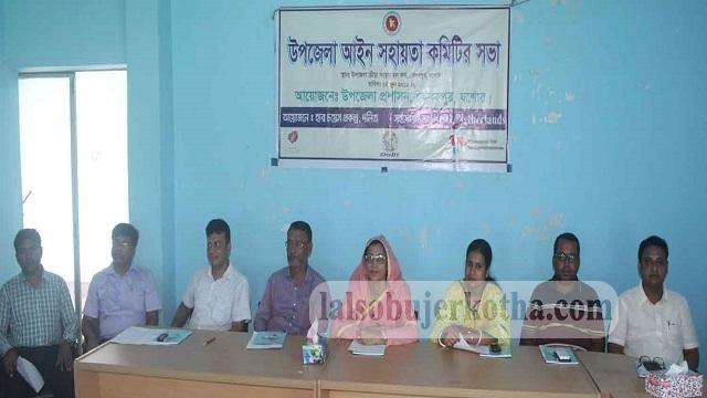 কেশবপুর উপজেলা আইন সহায়তা কমিটির সভা অনুষ্ঠিত