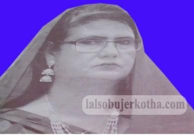 কাউন্সিলর পদপ্রার্থী রাশেদা খাতুন