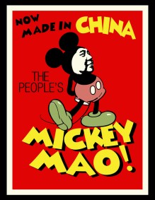 Liam Carl - Mickey Mao