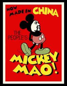 Liam Carl - Mickey Mao