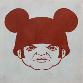 Bob Dob - Mouseketeer Army Head 4