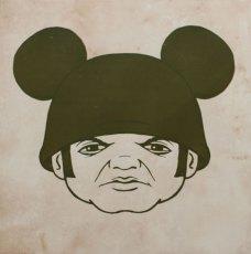 Bob Dob - Mouseketeer Army Head 6