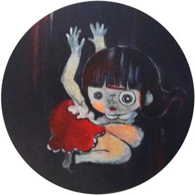 Cristina Paulos - Peek a Boo