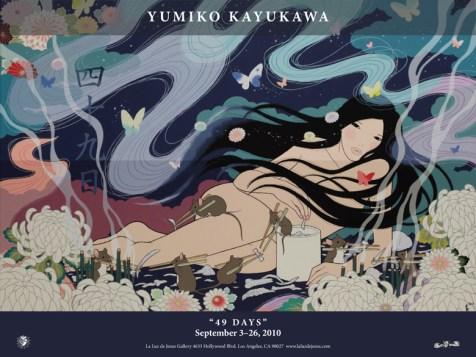 Yumiko Kayukawa 49 Days Poster Glossy poster, 24 x 18 in. Signed $50.00, Unsigned $20