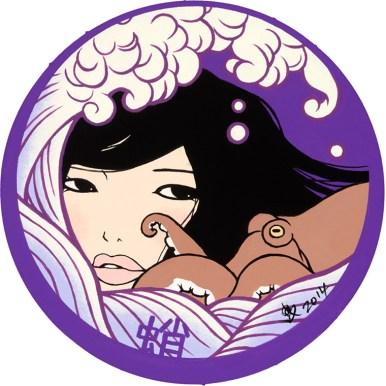 Yumiko Kayukawa - TAKO- Octopus